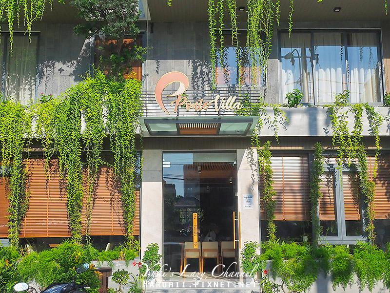峴港住宿推薦Ponte Boutique Villa2.jpg