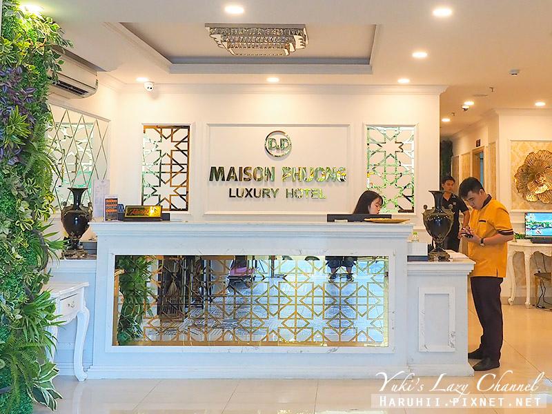 峴港便宜住宿Maison Phuong Hotel & Apartment.jpg