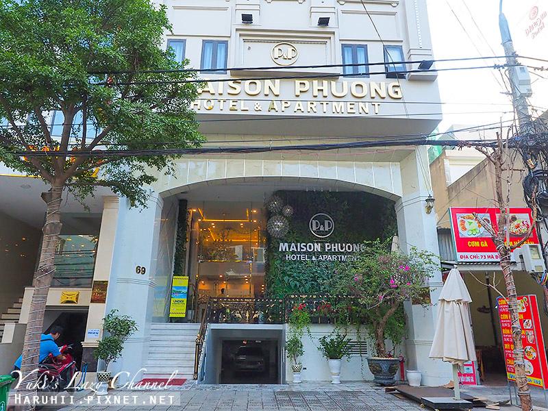 峴港便宜住宿Maison Phuong Hotel & Apartment1.jpg