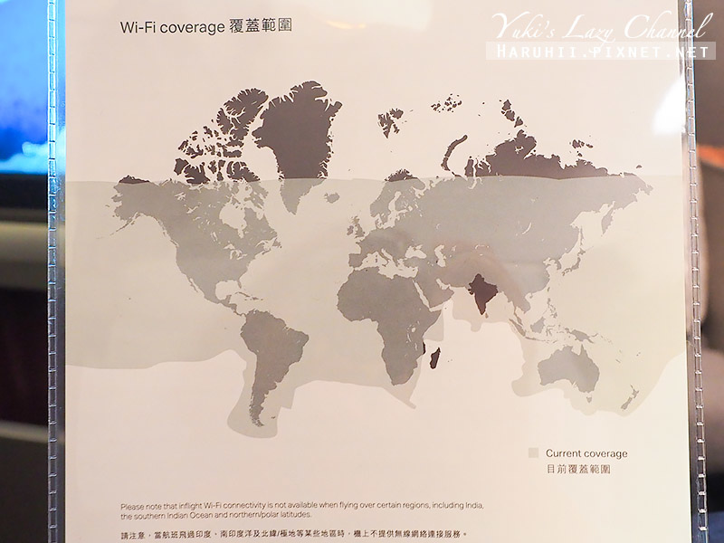 國泰航空頭等艙18.jpg