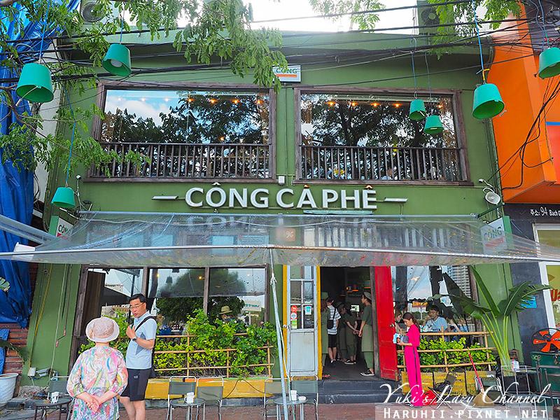 峴港越共咖啡Cong Caphe.jpg