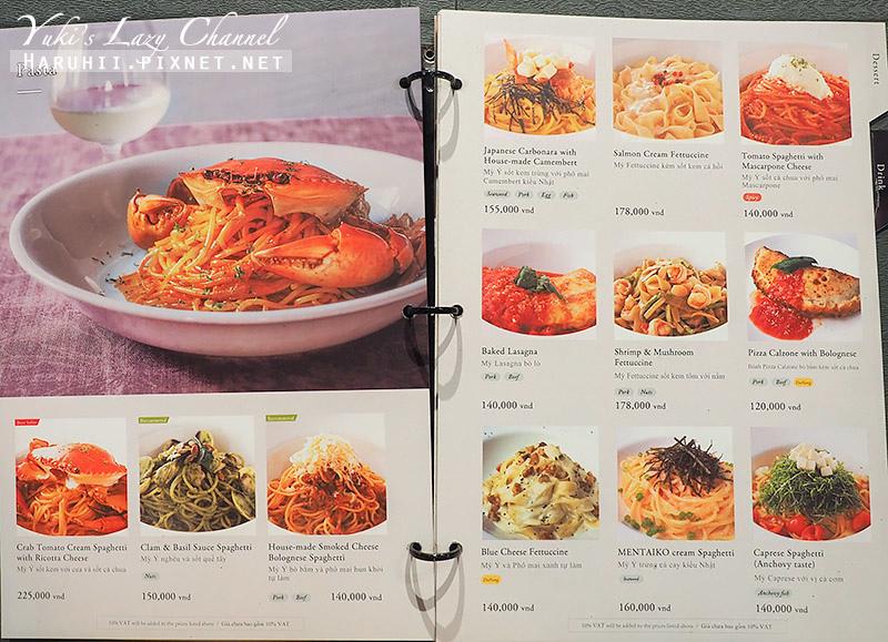 峴港美食Pizza 4P's6.jpg