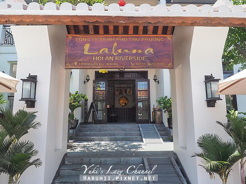 Laluna Hoi An Riverside Hotel & Spa拉魯娜會安河濱溫泉飯店2.jpg