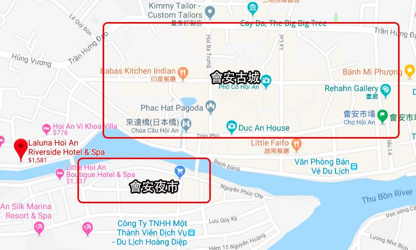 Laluna Hoi An Riverside Hotel & Spa拉魯娜會安河濱溫泉飯店map.jpg