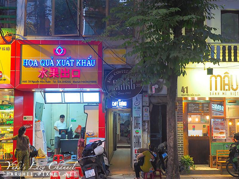 河內蛋咖啡Giang Cafe.jpg