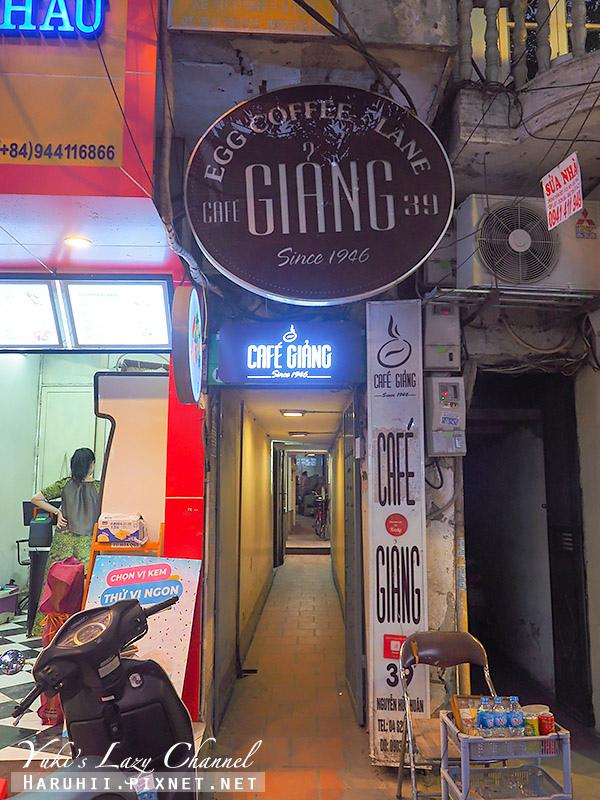 河內蛋咖啡Giang Cafe1.jpg