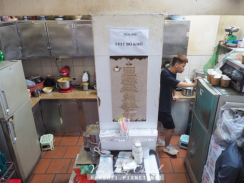 河內蛋咖啡Giang Cafe3.jpg