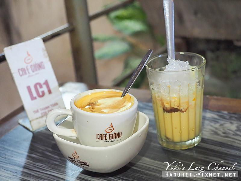 河內蛋咖啡Giang Cafe8.jpg