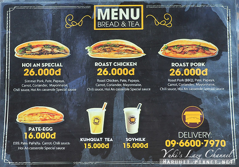河內美食Banh Mi Hoi An1.jpg