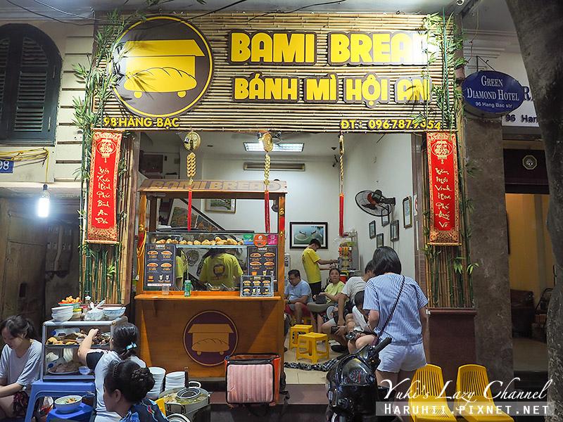 河內美食Banh Mi Hoi An.jpg