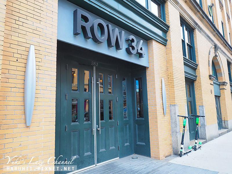 波士頓龍蝦餐廳ROW34 1.jpg
