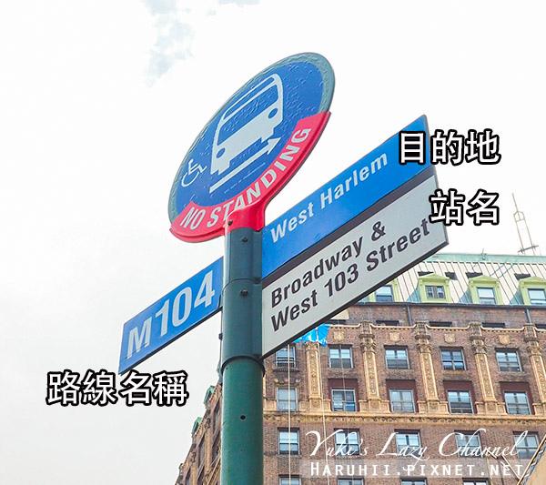 紐約交通攻略4.jpg