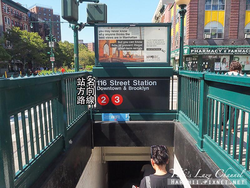 紐約交通攻略8.jpg