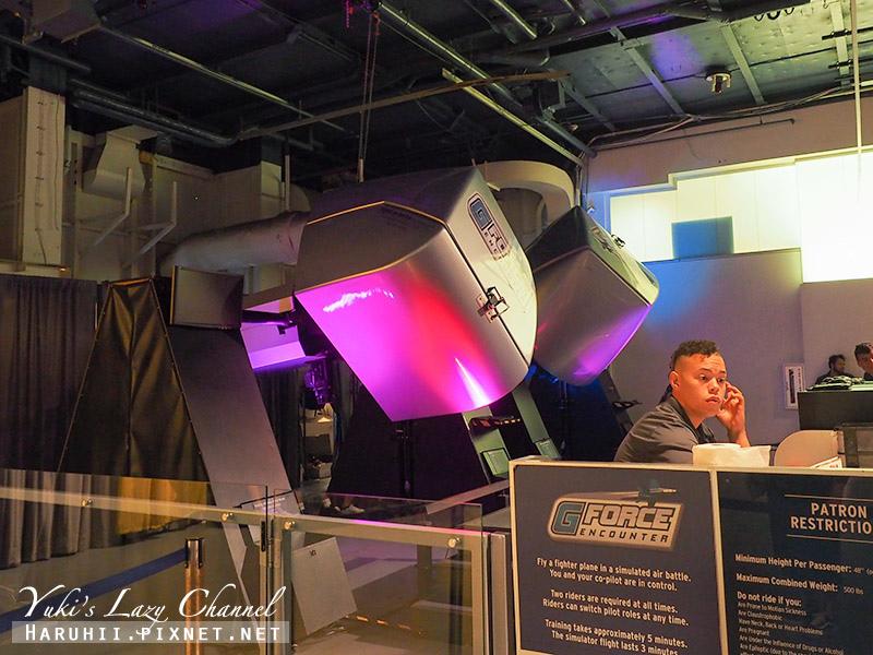 無畏號航空母艦海空太空博物館14.jpg