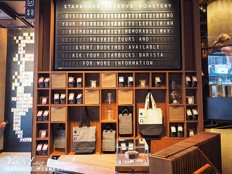 紐約星巴克旗艦店Starbucks Reserve Roastery2.jpg