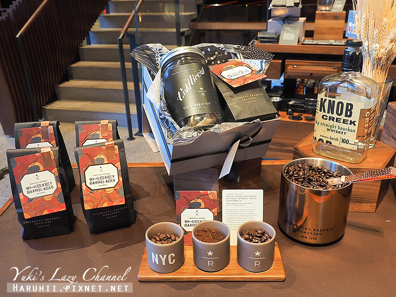 紐約星巴克旗艦店Starbucks Reserve Roastery21.jpg