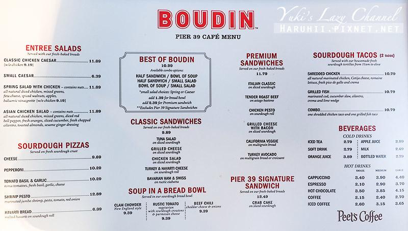 舊金山Boudin Bakery蛤蠣巧達濃湯1.jpg
