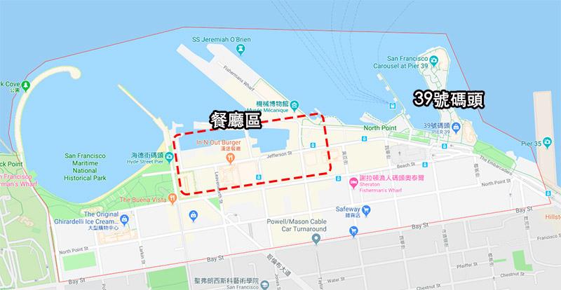 漁人碼頭地圖.jpg