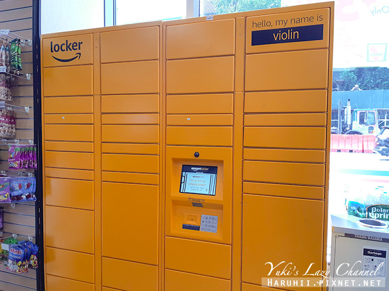 美國亞馬遜Amazon Locker4.jpg