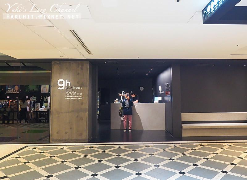 福岡9h nine hours中洲川端九小時膠囊旅館1.jpg