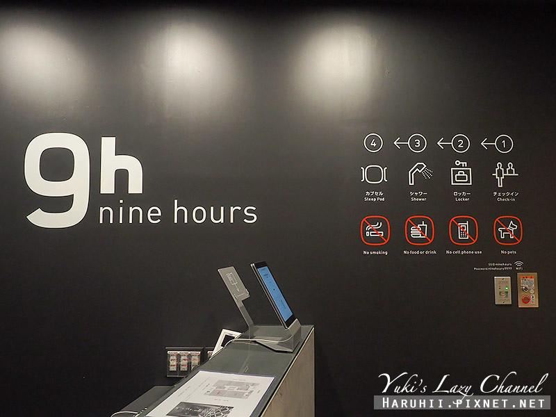 福岡9h nine hours中洲川端九小時膠囊旅館2.jpg