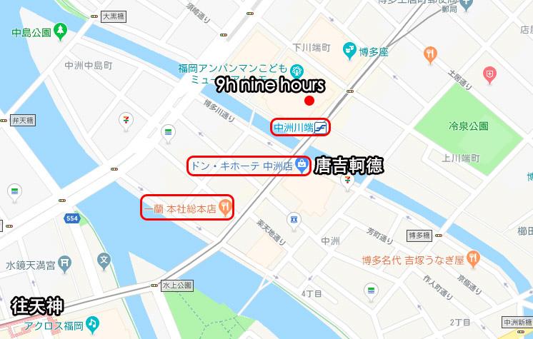 福岡9h nine hours中洲川端九小時膠囊旅館map.jpg