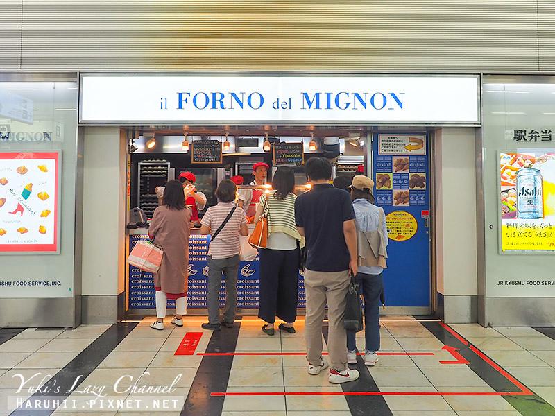 il FORNO del MIGNON迷你可頌6.jpg