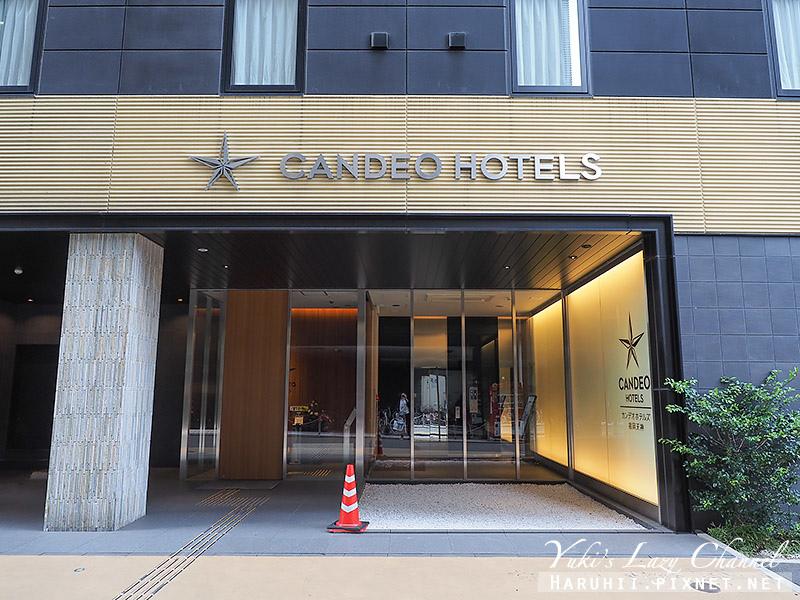 福岡天神閃耀光芒飯店Candeo Hotels Fukuoka Tenjin2.jpg