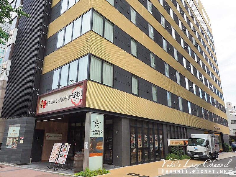 福岡天神閃耀光芒飯店Candeo Hotels Fukuoka Tenjin3.jpg