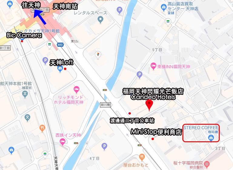 福岡天神閃耀光芒飯店Candeo Hotels Fukuoka Tenjin map.jpg