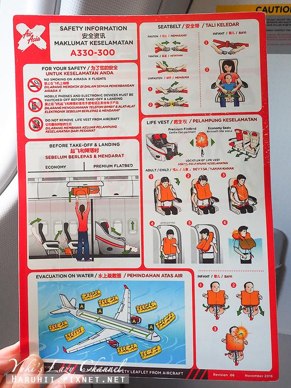 AirAsia亞航商務艙豪華平躺座椅17.jpg