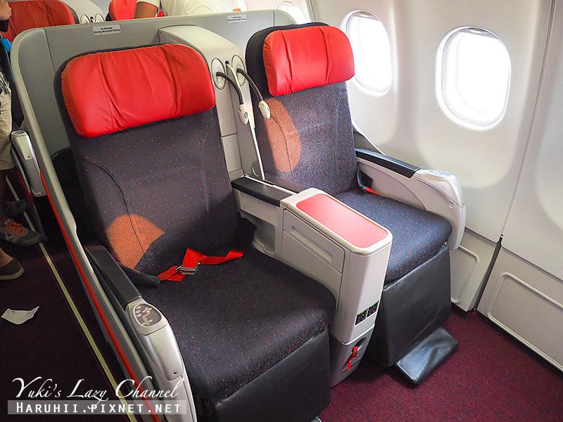 AirAsia亞航商務艙豪華平躺座椅38.jpg