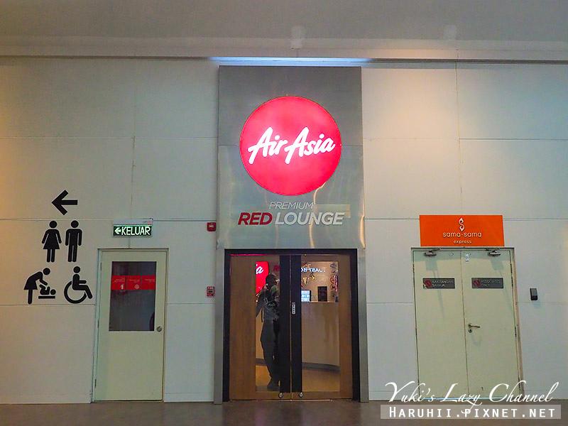 AirAsia亞航尊榮紅色貴賓室KLIA2 Red Lounge2.jpg