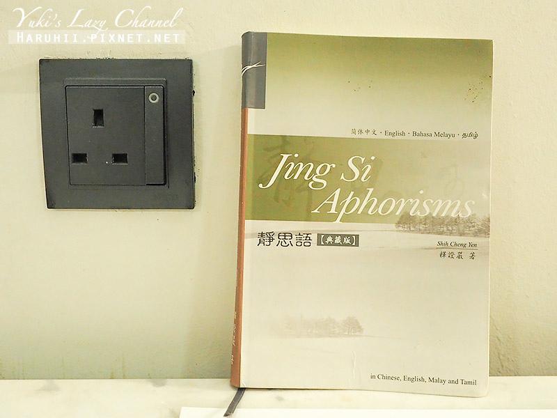 吉隆坡天井飯店Tian Jing Hotel9.jpg