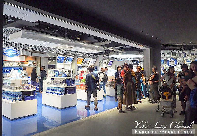名古屋機場FLIGHT OF DREAMS3.jpg