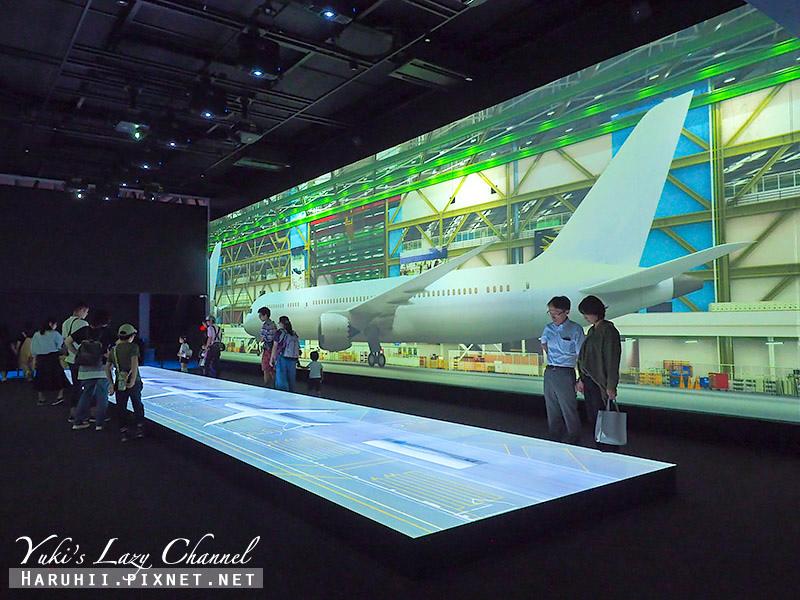 名古屋機場FLIGHT OF DREAMS7.jpg