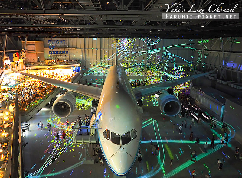 名古屋機場FLIGHT OF DREAMS23.jpg