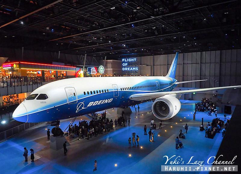 名古屋機場FLIGHT OF DREAMS25.jpg