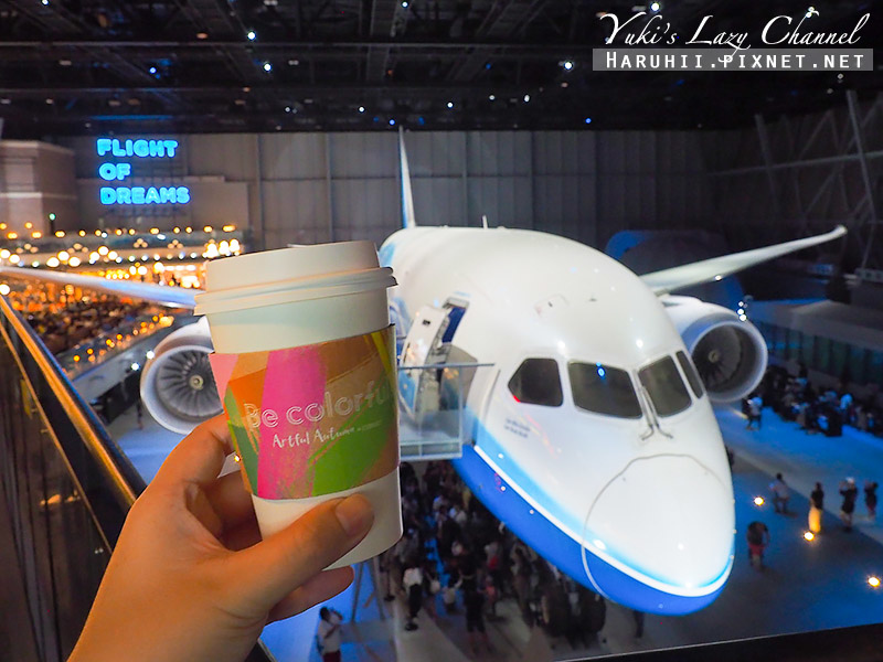 名古屋機場FLIGHT OF DREAMS26.jpg