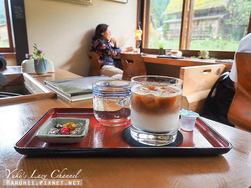 合掌村文化喫茶鄉愁12.jpg