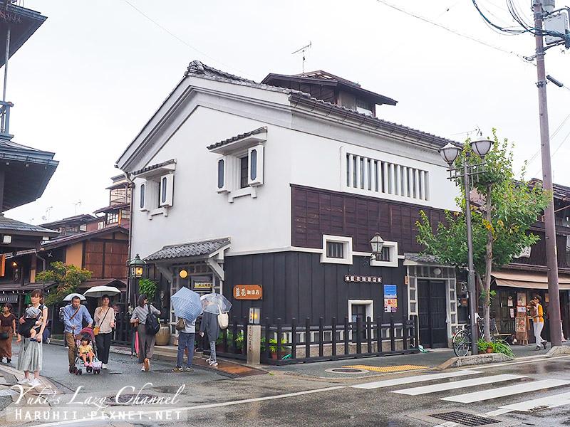 飛驒高山藍花咖啡店.jpg