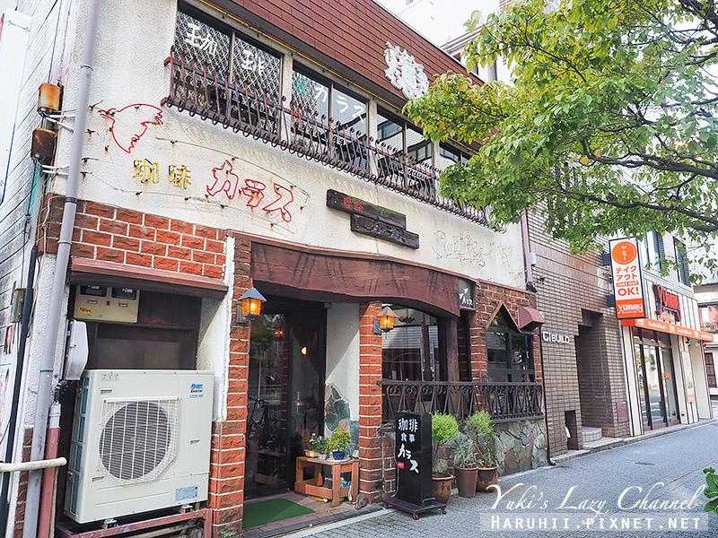 名古屋 咖啡カラスkarasu1.jpg
