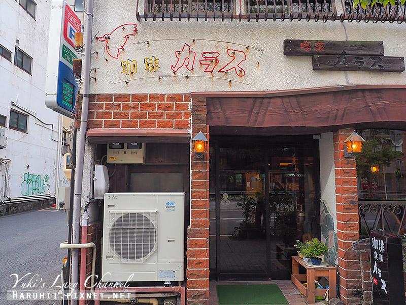 名古屋 咖啡カラスkarasu5.jpg