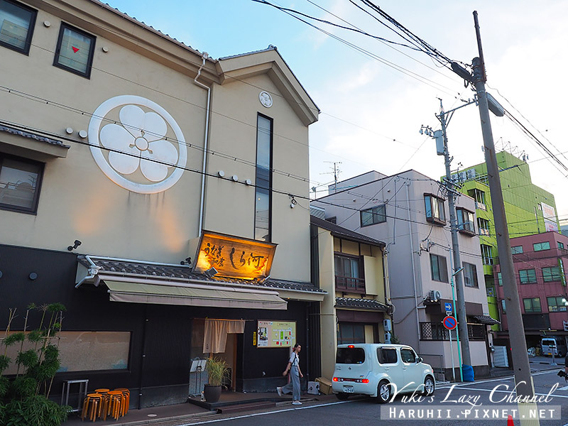名古屋鰻魚飯しら河shirakawa1.jpg