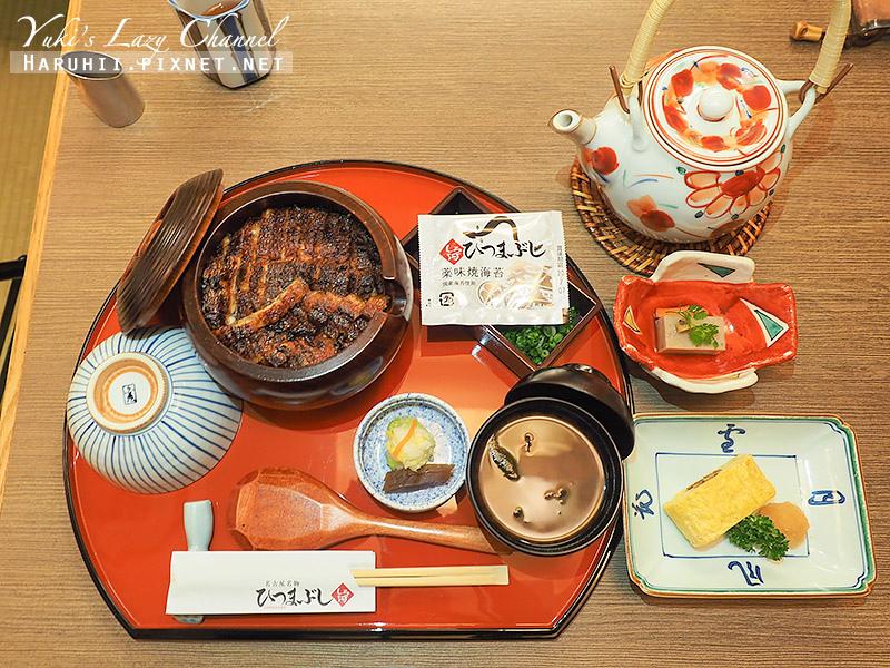 名古屋鰻魚飯しら河shirakawa6.jpg
