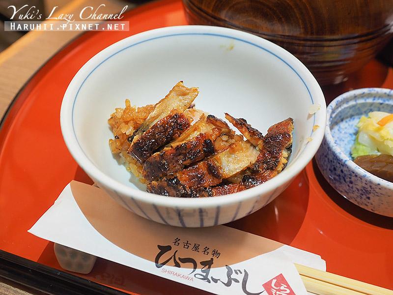 名古屋鰻魚飯しら河shirakawa12.jpg