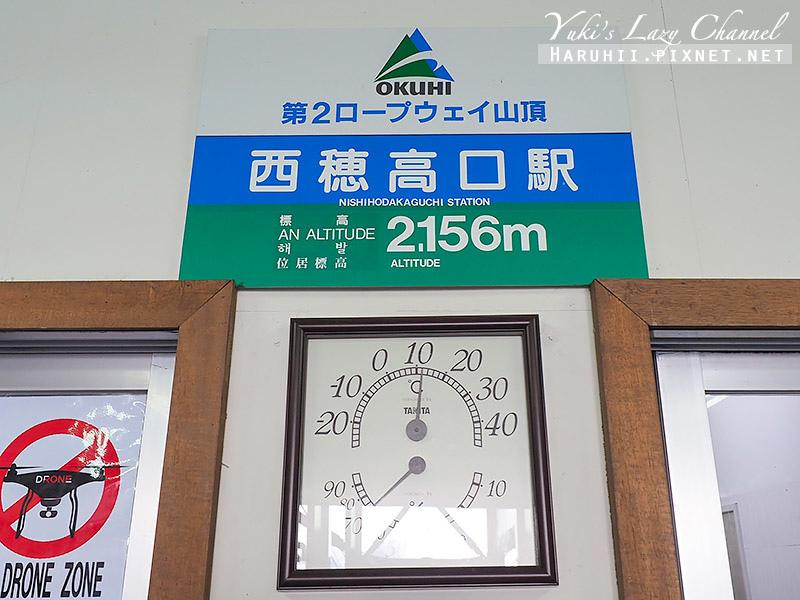 新穗高纜車18.jpg