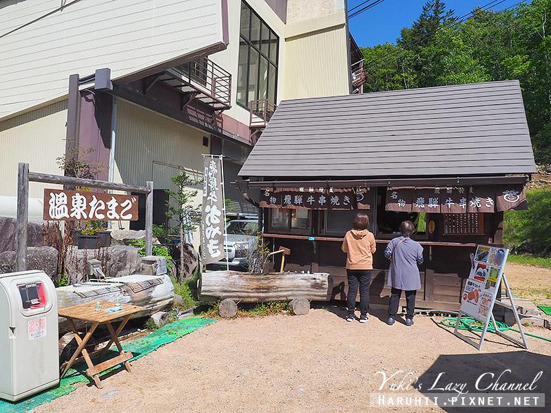 新穗高纜車37.jpg
