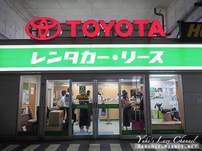 名古屋租車.jpg