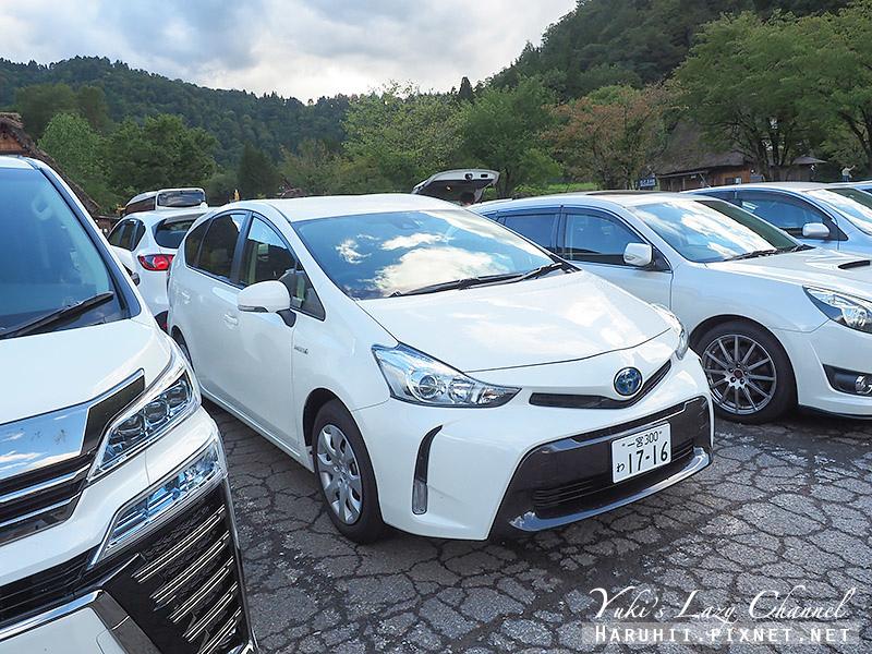 名古屋租車2.jpg